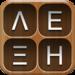 Word Search Greek